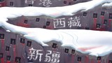 中国侵犯香港、西藏和新疆的人权,世界各地很多人抵制中国冬奥会。(变态辣椒)