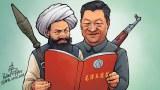 变态辣椒:塔利班活学活用毛泽东