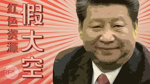 评论   傅申奇:红色帝国的春梦和西方的觉醒(一)