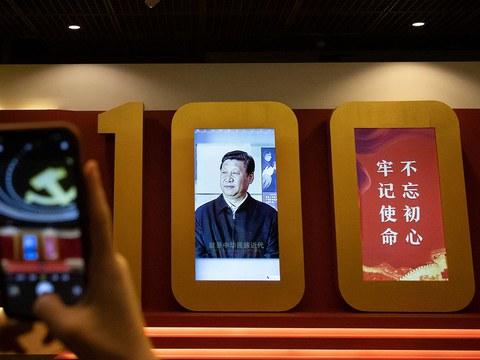 资料图片:北京纪念中国共产党成立 100 周年展览。