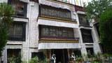 旧日的尼泊尔领事馆现如今是酒店