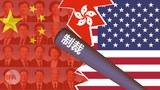 【制裁香港】美制裁7香港公司 5间涉伊朗革命卫队 2间涉中国公民