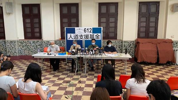 香港国安法之手伸延至慈善团体       从业员:以后不敢与政府唱反调