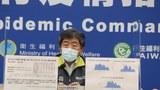 上海复星坚称握有BNT疫苗台湾代理权 台:勿干扰采购