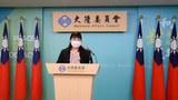 陆企频挖台科技人才 台湾将提高刑责阻吓