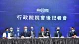 台湾申入CPTPP 中国反对并派二十四架次军机扰台施压