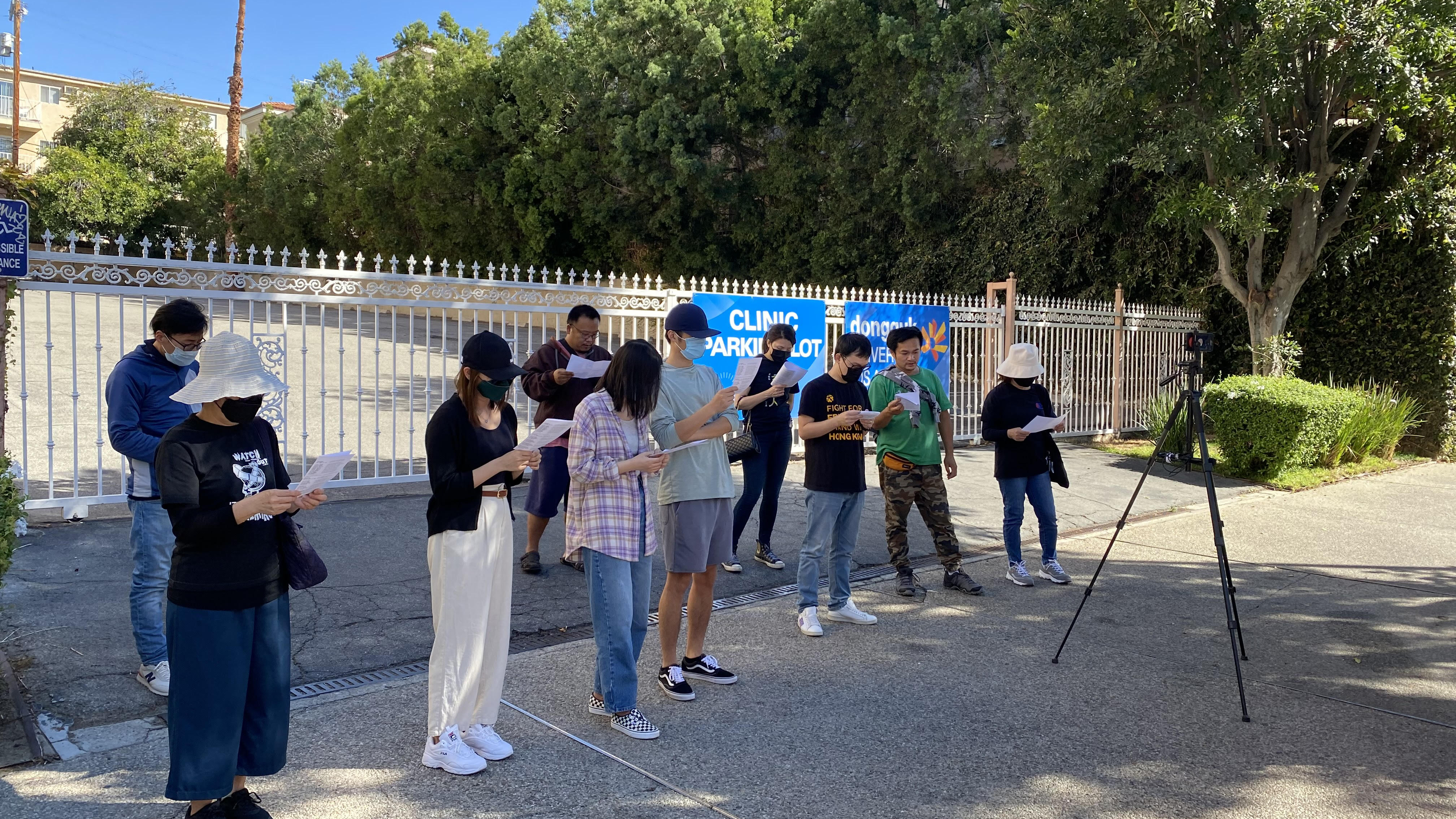 2021年10月10日下午,美港天下在洛杉矶中领馆外举行的抗议活动。(威斯利·何提供)