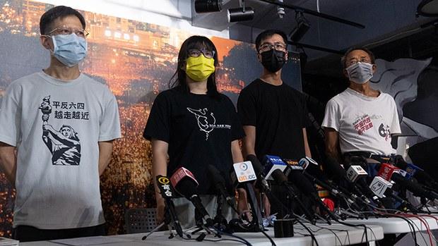 """香港支联会恐被赶尽杀绝  """"黄雀行动""""薪火长存"""