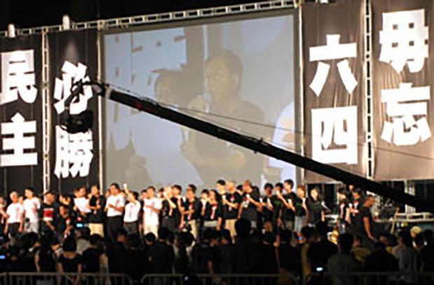 2012年6月4日在香港举行的烛光集会(自由亚洲电台记者林迪摄影)