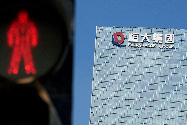 位于深圳市的中国恒大集团总部(路透社)