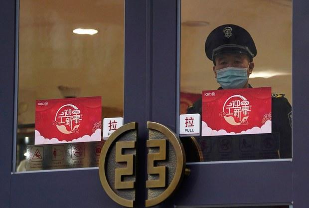 中国清查二十五家金融机构  金融业成下一波整肃对象