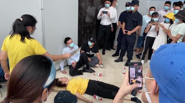 投资人抗议讨钱  广东地方政府不救恒大