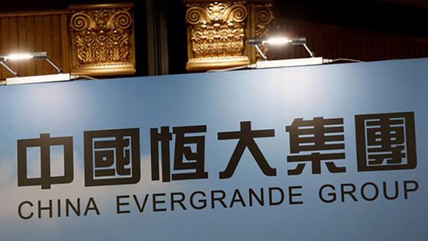 中国恒大集团标志(路透社图片)