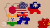 美日印澳四方伙伴峰会举行  中国无处不在