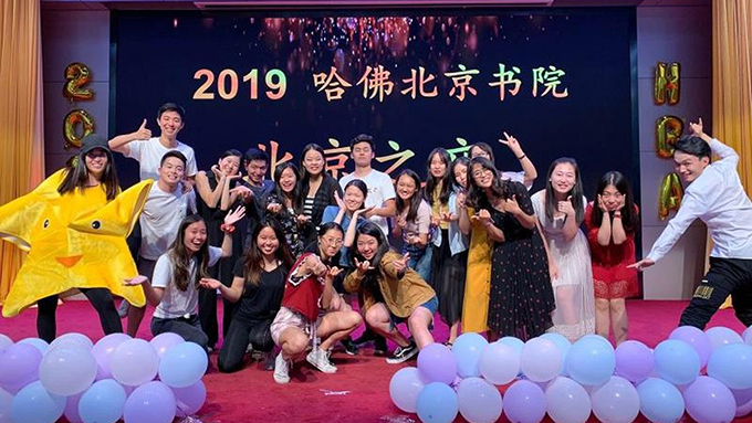 哈佛北京书院举办的一场活动(多维新闻)