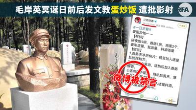 """新浪微博江苏联通帳户被指""""违反社区公约"""",被禁止发言。"""