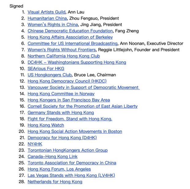 参与本次联署的团体名单(陈国禧提供)