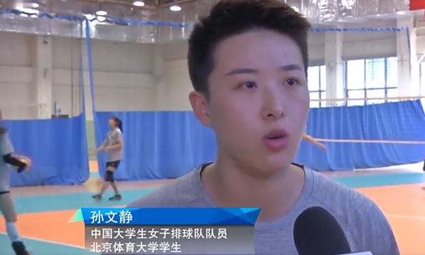 """中国排球女将孙文静出柜:""""是我的全部,是一年又一年"""""""