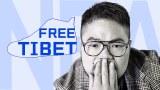 NBA球员坎特为中国人权发声   他背后有个华裔艺术家