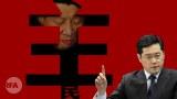 驻美大使秦刚说中国是柏拉图式民主 外界笑声一片