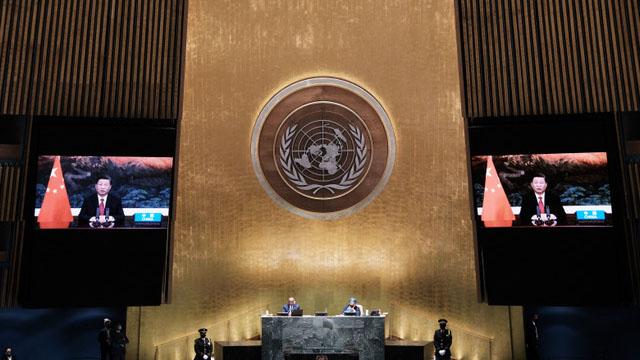 习近平通过视讯在联合国大会发表演说,表示不再建新的煤电厂,以协助全球降低碳排放。(法新社)