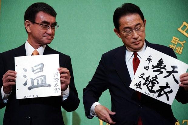专栏   大国攻略:岸田文雄乱世掌舵 将如何应对中国?