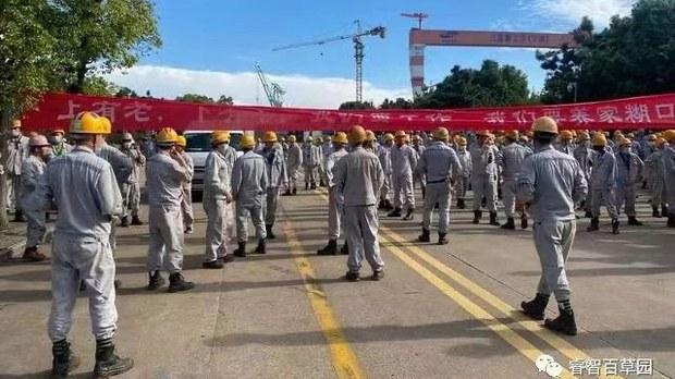 韩国三星重工宁波造船厂撤资,数千工人上周抗议求不补偿。