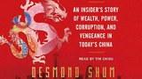沈栋最新出版的《红色赌盘》一书揭示他和前妻段伟红与温家宝等合作的事宜。