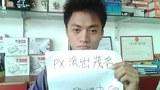 广东肇庆市居民刘飞龙