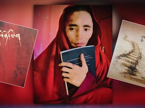 藏族作家次仁顿珠于2021年的9月15日在四川省会成都的一家医院中不治身亡。