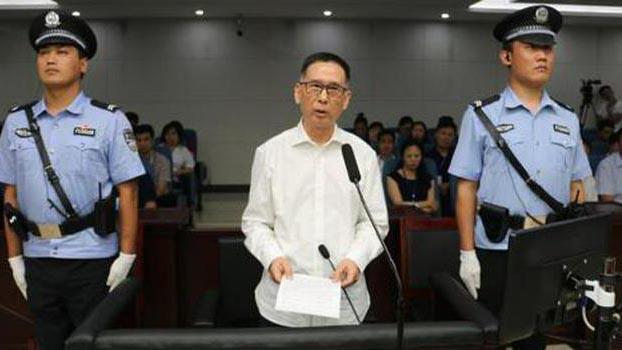 国开行党委原副书记、监事长姚中民被判刑。(Public Domain)