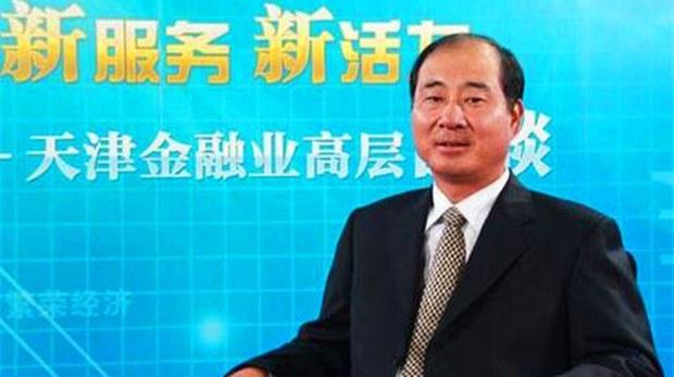 国家开发银行原行务委员郭林。