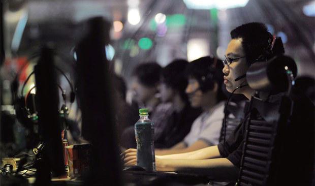 北京的一家网吧(法新社图片)